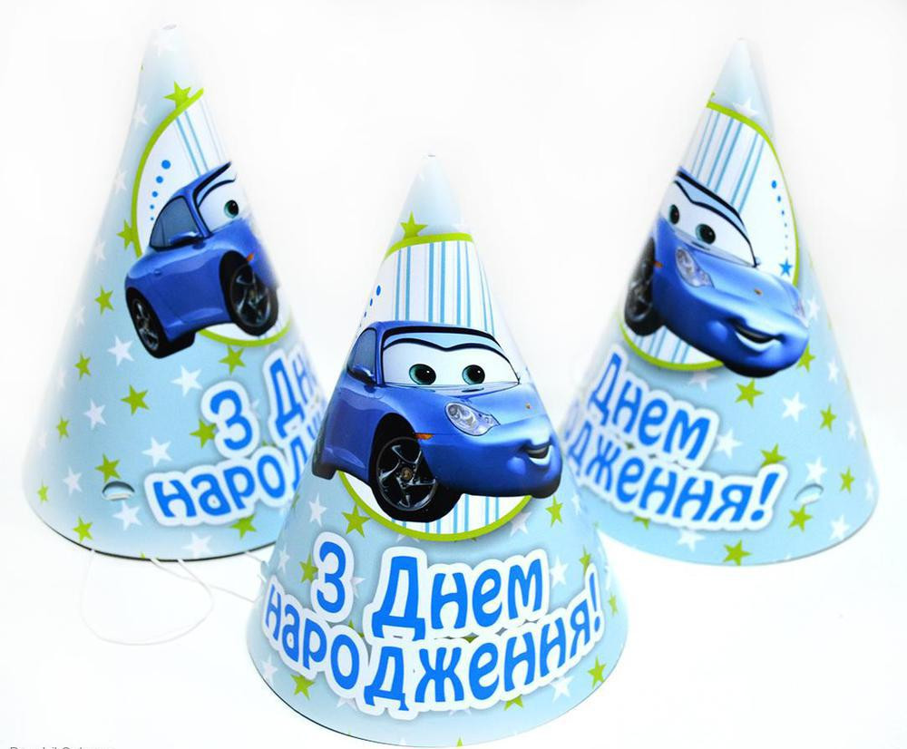 """Колпачок праздничный, маленький """" З днем народження """" голубой"""