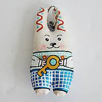 Брелок Зайчик-ключник. Украинский сувенир.