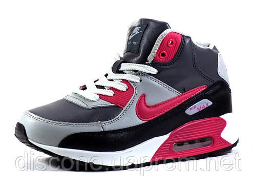 Кроссовки Nike Air Max зимние серые/розовые унисекс на меху кожаные, р. 37 38 41