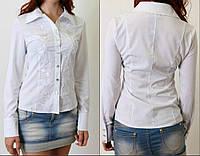 Белая нарядная блузка - рубашка