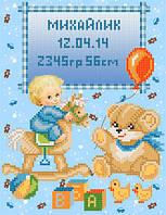 """Схема для вышивки лентами """"Детская метрика для мальчика"""" МКП-4-005"""
