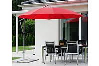 Зонт для кафе с боковой ногой