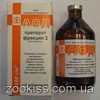АСД-2 фракция (Aрмавир) 100 мл.