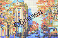 Схема для вышивки бисером «Осенний город»