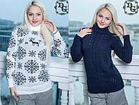 Женский свитер дг в51, фото 1
