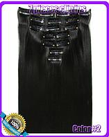 Комплект накладных прядей из 7-ми штук, наращивание волос, накладные пряди, прямые, длина - 55 см, цвет - №2