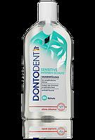 Ополаскиватель для полости рта Dontodent Sensitive (Чувствительные зубы)