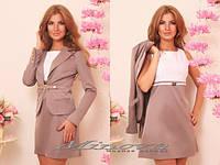 Комплект пиджак и платье