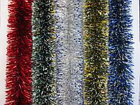 Мишура новогодняя, дождик диаметром 10 см,  длина -2 метра