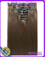 Комплект накладных прядей из 7-ми штук, наращивание волос, накладные пряди, прямые, длина - 55 см, цвет - №8А