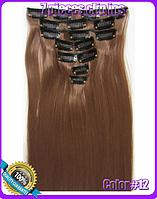 Комплект накладных прядей из 7-ми штук, наращивание волос, накладные пряди, прямые, длина - 55 см, цвет - №12