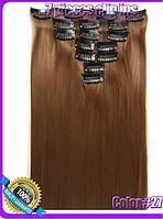 Комплект накладных прядей из 7-ми штук, наращивание волос, накладные пряди, прямые, длина - 55 см, цвет - №27