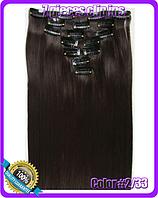 Комплект накладных прядей из 7-ми штук, наращивание волос, накладные пряди, прямые, длина - 55 см, цвет -№2\33
