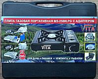 Туристическая газовая плита Vita ( чемодан )