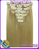 Комплект накладных прядей из 7-ми штук, наращивание волос, накладные пряди, прямые, длина - 55 см, цвет 16\613