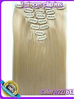 Комплект накладных прядей из 7-ми штук, наращивание волос, накладные пряди, прямые, длина - 55 см, цвет 22\613