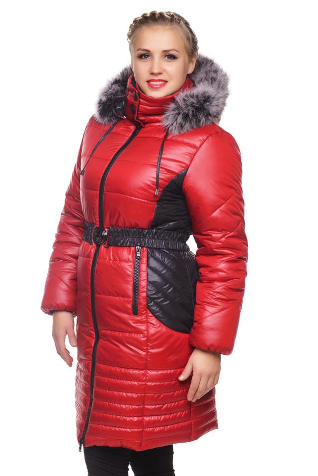 Зимние Куртки Женские Купить