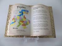 Книга сувенирная Гимн Украины (Украинские книги)