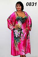 Шелковый женский длинный комплект размеры 54-56, 58-60