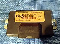 Блок управления АКПП, 95447-39520, Hyundai Santa FE (Хюндай Санта фе)