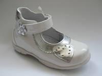 Белые нарядные туфли для девочек ТМ Ren-But 21,22р.