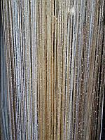 Шторы-нити люрекс радуга 3мх3м беж