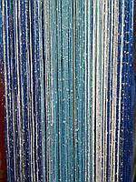 Шторы-нити люрекс радуга 3мх3м голубой
