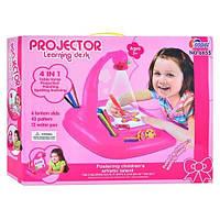 Игрушка для творчества Проектор для рисования 6655