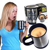 Кружка-миксер, размешивание напитков без ложечки, емкость 400 мл, питание 2*ааа, чашка-термос, двойные стенки