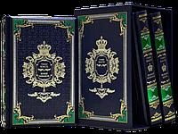 Гении власти: Макиавелли, Наполеон, Цезари. Подарочные книги