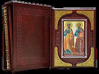 Великая сила молитвы в 2 томах. VIP книги в кожаном футляре.