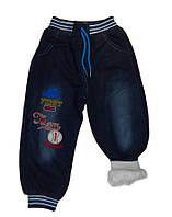 Детская одежда оптом. Джинсы утеплённые (махра) р.4,5,6,7 лет.(маломерят)