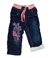 Детская одежда. Джинсы утеплённые (махра) р.5,6,7,8,9 лет.(маломерят)