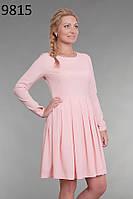 ODDI 9815 :Платье из креп-шифона нежно-розового цвета с завышенной талией и бантовыми складками(42-50 размеры)