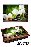 Столик для завтрака Снежная орхидея