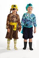 Детский карнавальный костюм «Пират-разбойник»