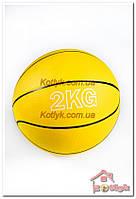 Медицинский мяч (Медбол)  2 кг Желтый