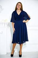 Праздничное платье больших размеров, цвета в ассортименте