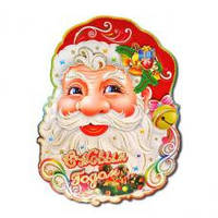 8012–9–11 Плакат «Дед Мороз» 68 см