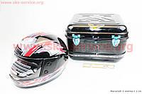 Кофр  металл черный и шлем  размеры ― 270*370*270мм