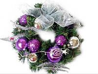 Новогодний венок Фиолетовый 23см , новогодние украшения