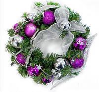 Новогодний венок Фиолетовый 30см , новогодние украшения