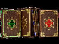 Набор подарочный книг. Библиотека руководителя. 5 томов.