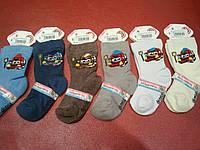 Носки детские для мальчиков Авто