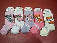 Носки детские для девочек с 3D рисунком Котёнок