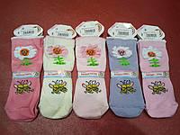 3D Носки для девочки Пчёлки