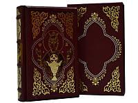 Семейная Библия. Подарочная книга