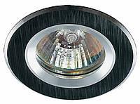 Алюминиевый точечный светильник AS 21 BLAL