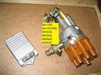 Бесконтактная система зажигания ЗИЛ 130 (комплект)
