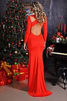 Женское платье в пол со шлейфон и открытой спиной (черное, красное, электрик)
